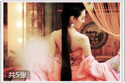 惊奇!汉朝皇后封后多年还是处女_两性频道